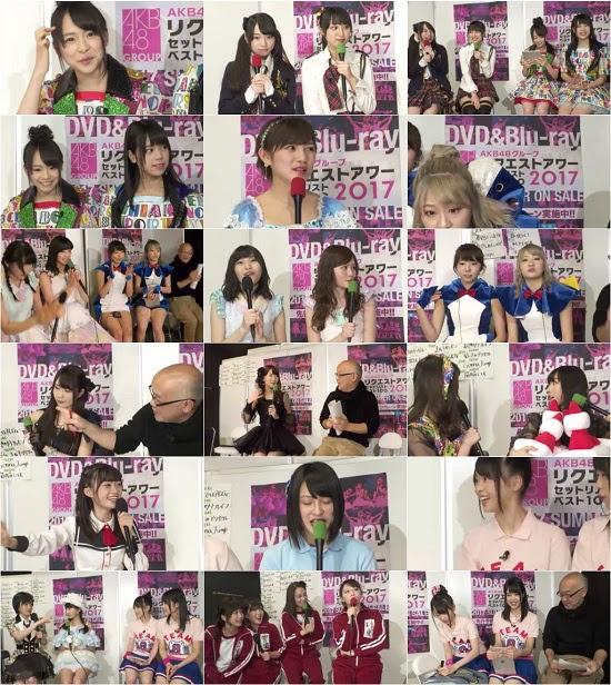 (Web)(360p) SHOWROOM AKB48グループ リクエストアワー2017舞台裏生配信! 170121 170122