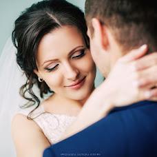 Wedding photographer Evgeniya Zayceva (Janechka). Photo of 25.05.2016