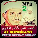 Minshawi With Children Full Quran Offline - Part 2 icon