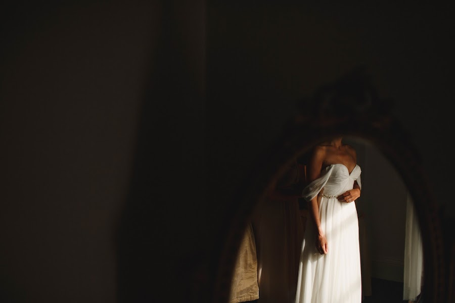 Wedding photographer Adam Johnson (arjphotography). Photo of 12.09.2016