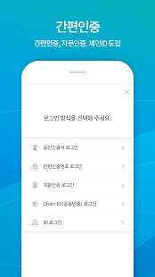하이투자증권 힘 Hi-M for PC-Windows 7,8,10 and Mac apk screenshot 2