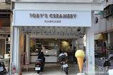 托比美式冰淇淋 Toby's creamery
