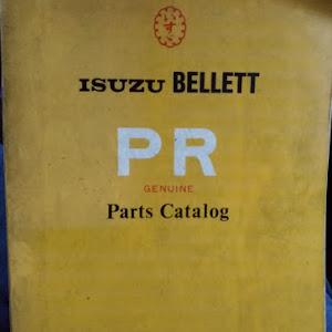 ベレット  GT type R(1971年式)のカスタム事例画像 まことさんの2020年07月07日20:16の投稿