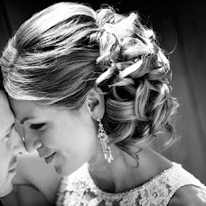 Wedding photographer Ekaterina Mitricheva (katyamitricheva). Photo of 20.10.2018