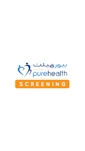 PH Screening 0.0.9 APK Mod for Android 1
