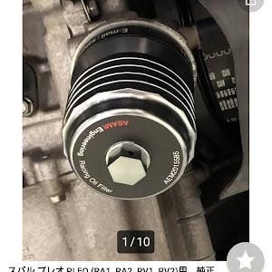 プレオ RSのカスタム事例画像 幽幻〜Truth〜さんの2021年07月06日22:57の投稿