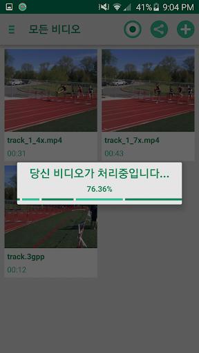 玩媒體與影片App|패스트&슬로우 모션 비디오 툴免費|APP試玩