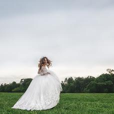 Wedding photographer Olga Li (pholgali). Photo of 15.05.2018