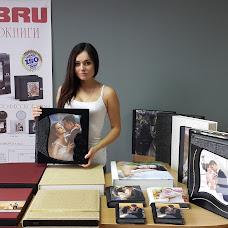 Wedding photographer Erkan Saritash (EBRU1). Photo of 15.09.2015