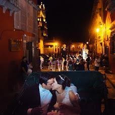 Wedding photographer Delia Cerda (deliacerda). Photo of 12.11.2015