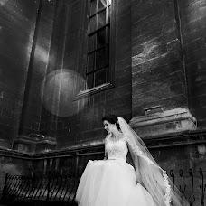 Wedding photographer Natalya Dacyuk (Golubka). Photo of 06.08.2018
