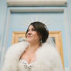 Wedding photographer Irina Lepinskaya (lepinskaya). Photo of 29.02.2016