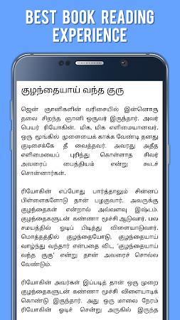 Kids Zen Stories in Tamil 7.0 screenshot 2058004
