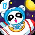 Moon Explorer: Panda Astronaut