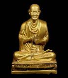 พระบูชาสมเด็จโต หลวงพ่อเณร วัดทุ่งเศรษฐี ปลุกเสก ปี2531