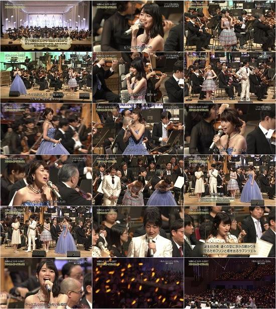 (TV-Music)(720p+1080i) クラシック音楽館▽N響ほっとコンサート▽コンサート・プラス~ヤボルカイ兄弟ほか 170903