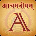 Aachamaniyam icon