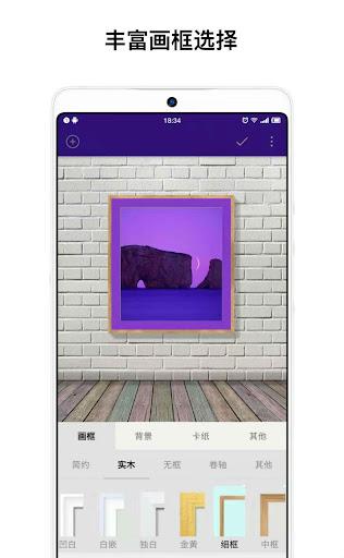Fui Voun 2.515beta screenshots 2
