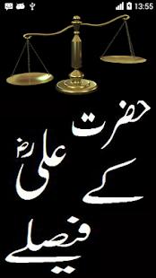 Hazrat Ali (R.A) Kay Faislay - náhled