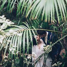 Wedding photographer Ekaterina Zamlelaya (KatyZamlelaya). Photo of 07.09.2017