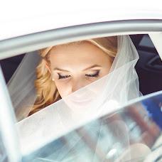 Wedding photographer Ella Smolyakova (Ellasmola). Photo of 13.09.2016