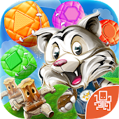 Wooly Blast – Adorable Teddy Plush 3D Scroll Game