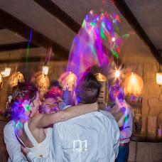 Wedding photographer Mónica Alcalá (no1photos). Photo of 26.02.2018