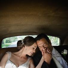 Wedding photographer Antonio Trigo viedma (antoniotrigovie). Photo of 22.09.2017