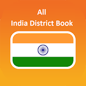All India District Book