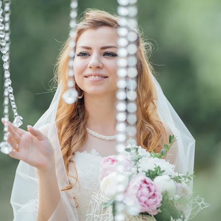 Wedding photographer Aleksey Khonoruin (alexeyhonoruin). Photo of 02.11.2017