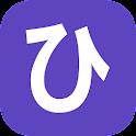Hiragana Pro icon
