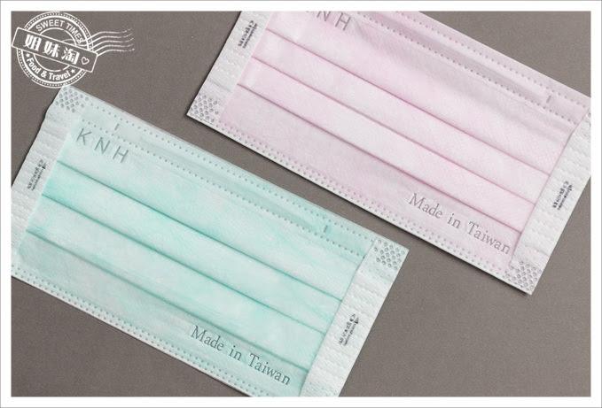 康乃馨PM2.5 Z摺口罩兩種顏色
