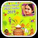 Pongal Photo Frames FREE icon