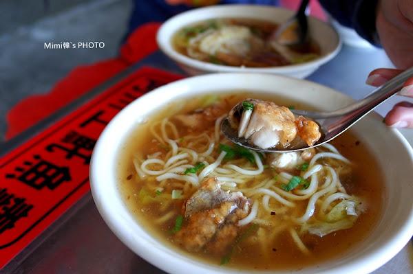 阿川紅燒魚土魠魚焿