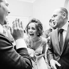 Wedding photographer Yuliya Senko (SJulia). Photo of 11.05.2018