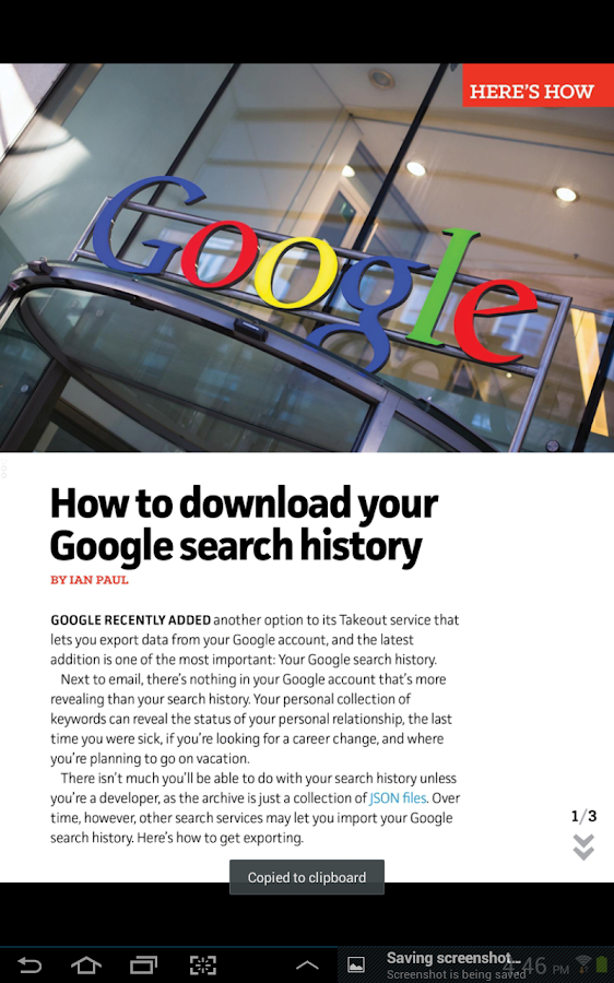 PCWorld Digital Magazine (US) - screenshot