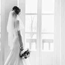 Wedding photographer Vitaliy Bukraba (olx1). Photo of 21.10.2016