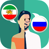 Persian-Russian Translator