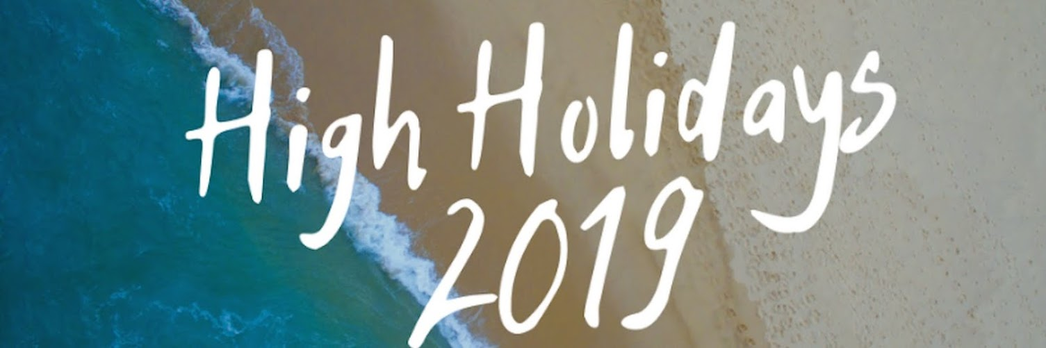 High Holidays 2019 @ Ahavat Zion Synagogue