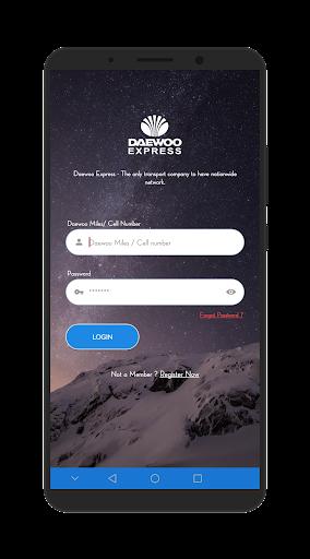 Daewoo Express Mobile - Daewoo Rooms 16.3 screenshots 1