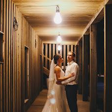 Wedding photographer Anastasiya Sokolova (nassy). Photo of 01.11.2017