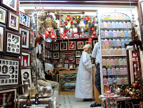 Photo: Muscat - Mutrah souq