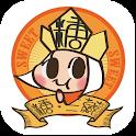 糖三藏 Journey to the Sweet icon