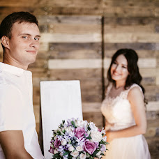 Wedding photographer Evgeniy Korchuganov (EwgeniNG). Photo of 07.08.2018
