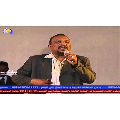 نكات سودانية - Sudanese Joke's  screenshots 1