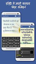 Fancy Text Art - Post Maker - screenshot thumbnail 13
