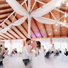 Wedding photographer Irina Siverskaya (siverskaya). Photo of 04.10.2018