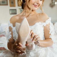 Wedding photographer Natalya Vodneva (Vodneva). Photo of 19.06.2018