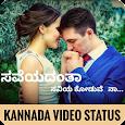 Kannad Video Songs Status 2017 apk