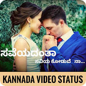 Kannada Video Songs Status 2018